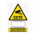 Haydon A4 CCTV Warning Sign - Yellow (HAY-WSA4)