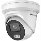 Hikvision IP Acusense ColorVu 4MP 30m Turret Dome with Microphone 2.8mm (DS-2CD2347G2-LU-2.8MM)