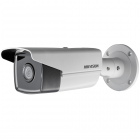 Hikvision IP DarkFighter 4MP 50m Bullet 4mm (DS-2CD2T45FWD-I5)